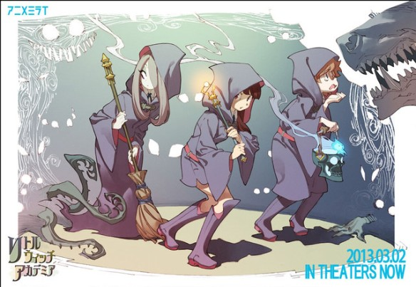 little witch academia